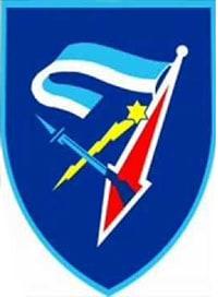 לוגו חטיבה 7